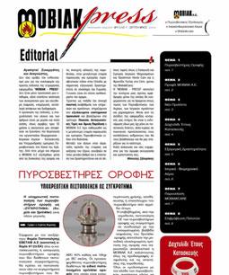 Issue 1 - September 2009