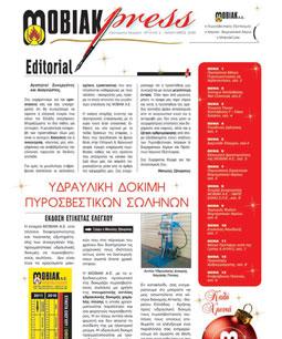 Τεύχος 2 - Ιανουάριος 2010