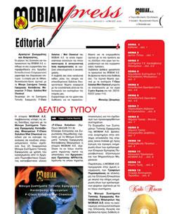 Τεύχος 3 - Απρίλιος 2010